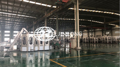 Jinrong workshop pictures